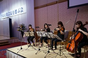 弦楽四重奏団 アクアカルテットの演奏
